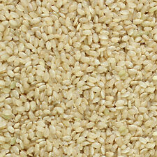Organic Short Grain Brown Rice 1000g - 1kg - Free UK Shipping