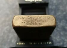 ZIPPO, COMMEMORATIVE LIGHTER 1932-1982, SOLID BRASS ((EXTREMELY RARE))