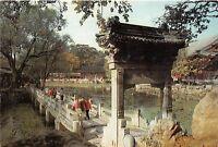 B73170 Garden of harmonios interest on the summer palace china