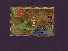 """KAMERUN 670 **/postfrisch (€ 6,50) """"GOLD""""-Marke PHILATECAM 1971"""