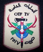 United States US Special Forces Operational Team-H (HUMINT) 10th SFG/19th Patch