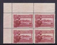 APD553) Australia 1927 1½d Canberra Plate No. 9 mint top left  corner block of 4