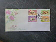 2018 HONG KONG YEAR OF THE DOG SET 4 STAMPS FIRST DAY COVER