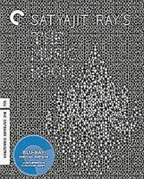 The Musica Stanza - Criterion Collection Blu-Ray Nuovo (CC2033BDUK)