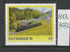 Österreich personalisierte Marke Eisenbahn Dampfzug am BRIENZERSEE 8137572