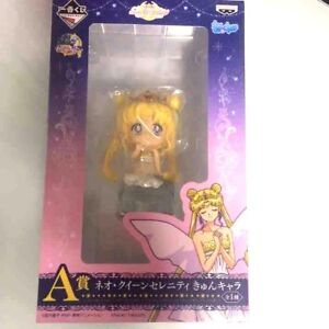 Sailor Moon Pretty Treasures Prize Neo Queen Serenity Ichiban Kuji A
