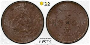 CASH175 Scarce China 1907 Kiangnan 10 CASH PCGS 62BN.  Y-10K.6