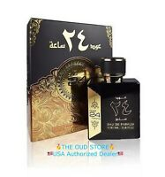Oud 24 Hours EDP Perfume By Ard Al Zaafaran 100ML🥇Tom Ford Black Orchid Clone🥇