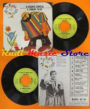 LP 45 7'' MAGO ZURLI' Il gigante egoista Il principe felice 1964 italy cd mc dvd