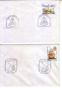 URUGUAY 1998/2000 OLD SAILING SHIPS SET UNADRESSED FDC s BOATS SHIPS