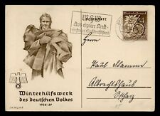 DR WHO 1939 GERMANY BRAUNSCHWEIG POSTAL CARD STATIONERY C186711