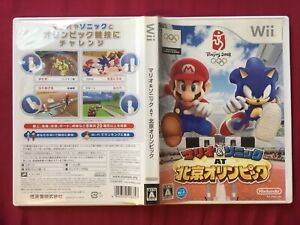 Wii MARIO & SONIC BEIJING 2008 OLYMPIC JAPAN 2007 Nintendo WORLD FREE POST