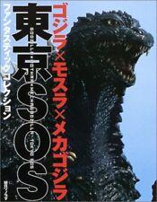 Godzilla Tokyo S.O.S. Book Fantastic Collection Mothra Mechagodzilla