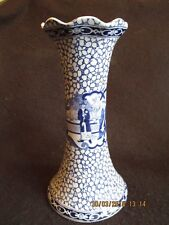 "ART NOUVEAU ADAMS 8"" H 'CHINESE' TAPERED BLUE & WHITE VASE c.1914 EXCELLENT!!"