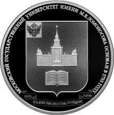 3 rublos rubles thimbles Moscow State University plata rusia 2015 Russia