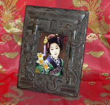 "Antique Japanese Silver Plate Picture Frame w/ Dragons & Torii Arch 5.5""x7.5"""