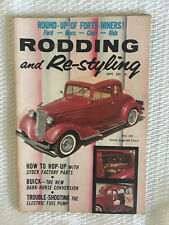 Rodding & Re-styling - Sep 1958 - 49 Buick, Merc, Chev, Olds, 34 Ford Coupe