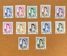 Thailand Stamp MNH 2018 King Rama X -1st Series Definitive Complete Set