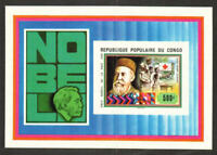 Congo, Peoples Republic Stamp - Henri Dunant, Red Cross founder Stamp - NH