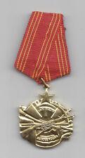 Jugoslawien: Orden der Tapferkeit - Order of Bravery (64)