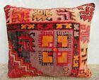 Antique Anatolian Home Decor Rug Pillow Cover 18  X 15  Rug  Pillow Cover