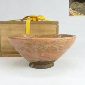 D0866: Japanese OLD AKA-RAKU pottery tea bowl w/sign of 9th Kichizaemon Ryonyu