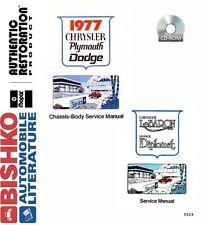 1977 Dodge Charger Diplomat Monaco Shop Service Repair Manual CD OEM Guide