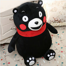 Hot Japan Kumamon Plush Black Bear Doll Soft Toy Cute Cosplay Gift 30CM