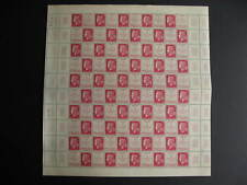 France Sc 1231d full MNH sheet of 50 stamps 50 labels, see the pictures!
