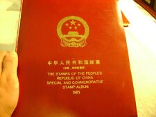 China Stamp 1985-COMMEMORATIVE Stamp Album=MNH