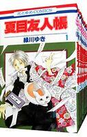 Natsume's Book of Friends Japanese language  Vol.1-25 set Manga Comics