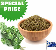 Oregano Leaf, Dried Spices & Seasonings