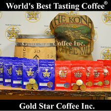 World's Best Keurig K-Cup Combo - Jamaica Blue Mountain & Hawaii Kona Coffee