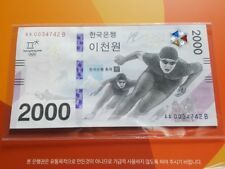 Korea 2017 Pyeong Chang 2018 Winter Olympic 2000 Won UNC with Folder S/N 0034742
