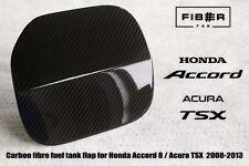 Carbon Fiber Cover Fuel Tank for Honda Accord 8 / Acura TSX 08-13 Fiber Fab