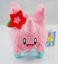 Pokemon Center Corsola Stuffed Plush Doll Figure Toy 5.5 Inch US SHIP