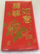 Chinese Red Envelopes / Free Shipping