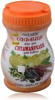 Patanjali Chyawanprash with Saffron 1 kg 35.27 oz chyavanaprasha dietary supplem