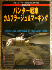 PANTHER CAMOUFLAGE AND MARKINGS, PICTORIAL BOOK, GALILEO PUBLISHING JAPAN