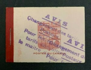 Canada Booklet #BK5 Complete French Mint Never Hinged