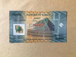 Lebanon  liban 50000 livres 2014 UNC polymer   REPLACEMENT pic 97 *  pclb 128a *