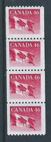 Canada #1695ii Narrow Spacing Perf. Jump Coil Strip of 4 MNH ** Free Shipping **