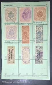 1890's Revenue Stamp Collection Spain Puerto Rico Mounted on Sales Pages,20 Diff