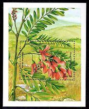 Afghanistan - 1985 Flowers - Mi. Bl. 78 MNH