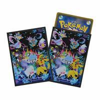 Pokemon center JAPAN - Pikachu Ghost Castle card Deck Shields (64 Sleeves)