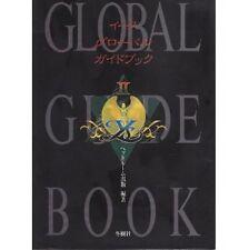 Ys global guide book