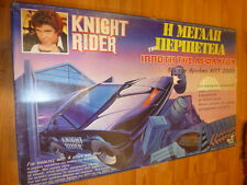 UNIQUE 80s KNIGHT RIDER KITT 2000 - THE BIG ADVETURE - GREEK PLAY SET EL GRECO