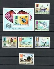 Haute Volta French Colonies Postal Union Upu Mnh Set Stamp Lot (Volta 102)