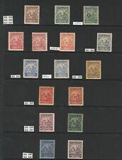 BARBADOS 1925  SG213-225  MTD MINT CAT£65