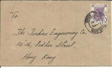 Hong Kong CHINA SG#179(single frank) OFFICIAL British Forces-see backstamp,